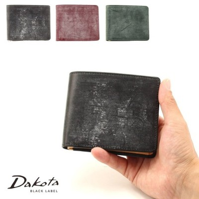 Dakota BLACK LABEL ダコタブラックレーベル ブライドルレザー 2つ折り財布 ロバスト 0627400