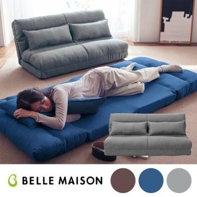 ソファーベッド ソファー ベッド おしゃれ 安い サイズが選べる クッション付き 14段階 リクライニング 日本製 グレー 120