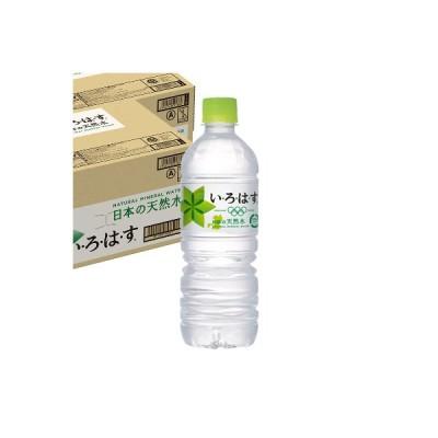 阿蘇市 ふるさと納税 い・ろ・は・す(いろはす)阿蘇の天然水 555ml 計48本