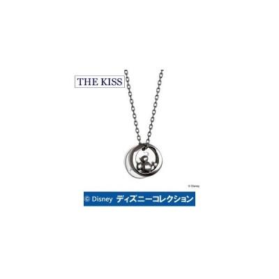 ディズニーコレクション ミッキーマウス THE KISS シルバー ペアネックレス ダイヤモンド メンズ SV925 DI-SN2409DM