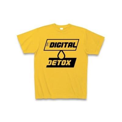 デジタル・デトックス -デジタルを休む日- Tシャツ(ゴールドイエロー)