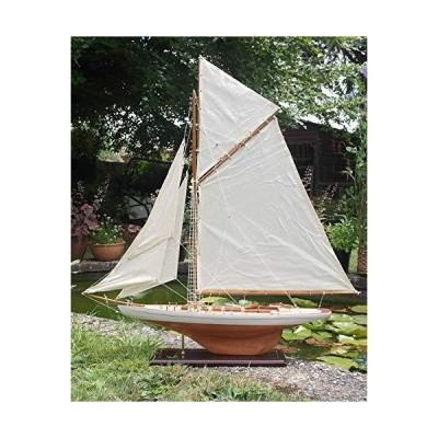 Authentic Large Lulworth Style Model Yacht 並行輸入品