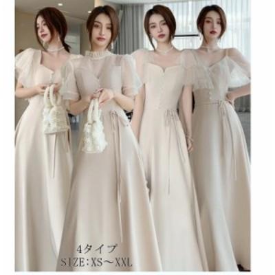 ロング丈ドレス ウエディングドレス ブライズメイド ドレス イブニングドレス パーティードレス 結婚式 発表会 顔合わせ 披露宴 成人式
