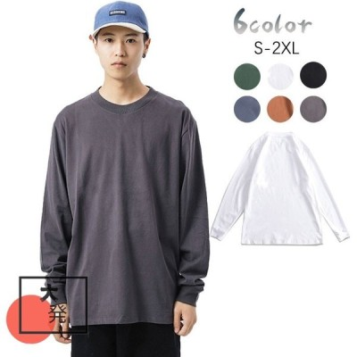 Tシャツ 長袖 メンズ ロンt 無地 丸首Tシャツ カジュアルTシャツ ユニセックス 大きいサイズ 長袖 T-shirt カットソー