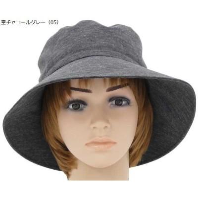 Mサイズ/ダウンハット/130-201h911、麻混、細リボン付き おばあちゃんのお出かけ用帽子 おしゃれな おばあちゃん用帽子/ 敬老の日、母の日にも