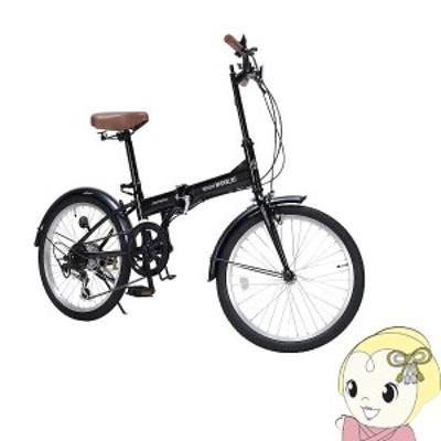 My Pallas マイパラス 折りたたみ 自転車 20インチ シマノ6段ギア付 M-200-BK