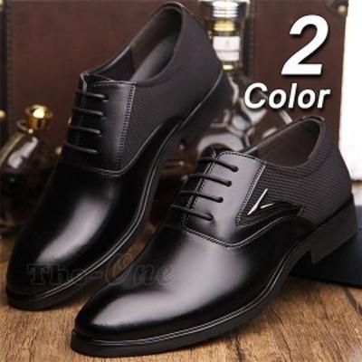 紳士靴 サドルシューズ メンズ ビジネスシューズ 疲れない メンズシューズ 革靴 ビジネス 父の日 敬老の日