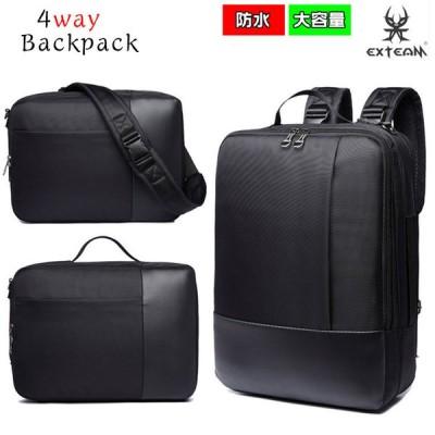 ビジネス リュック メンズ  4WAY スーツ リュックサック バックパック ビジネスリュック PC対応 PC パソコン ビジネスバッグ 16.5インチ ブラック ブルー グレー