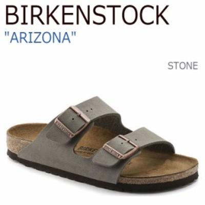 ビルケンシュトック サンダル BIRKENSTOCK メンズ ARIZONA アリゾナ STONE ストーン 151211 FLBKAS2U12 シューズ