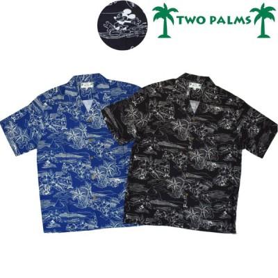 【2 COLORS】TWO PALMS(ツー パームス)×DISNEY(ディズニー) 【MADE IN HAWAII】 ALOHA SHIRTS(ハワイ製 アロハシャツ)MICKEY&FRIENDS(ミッキー&フレンズ)