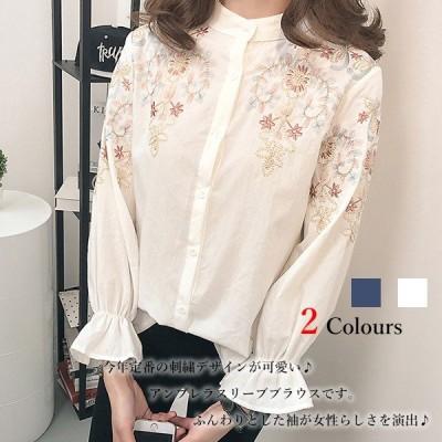花柄刺繍ブラウス 刺繍入りシャツ パンチング 刺繍レース ブラウス レディース トップスポイント消化セール