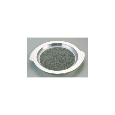 アルミ枠付長水石焼S型プレート/WS−225