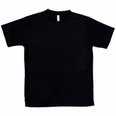 ATドライTシャツ ブラック 130cm Tシャツ 半袖Tシャツ 普段着 ファッション 運動 スポーツ ユニフォーム アーテック 38364