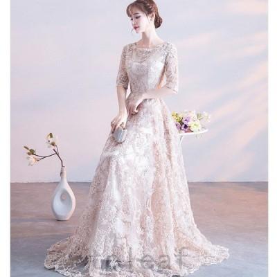 ロングドレス演奏会パーティードレス結婚式ドレス袖ありウェディングドレス花嫁パーティドレスロング丈二次会ドレスお呼ばれピアノ発表会