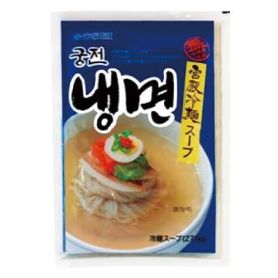 『宮殿』冷麺スープ(270g・1人前) 韓国食材 韓国料理 韓国食品