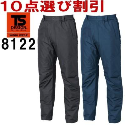 TS DESIGN(藤和) 8122 (S〜LL)防水防寒ライトウォームパンツ 防寒服 防寒着 防寒ズボン 取寄