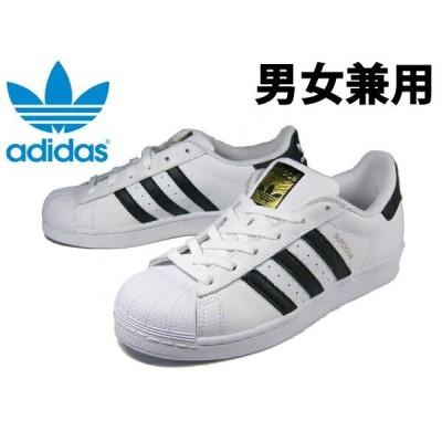 訳あり品 アディダス スーパースター 23.0cm ホワイト×ブラック C77124S 男性用兼女性用 adidas SUPER STAR FOUN DATION (ad234)