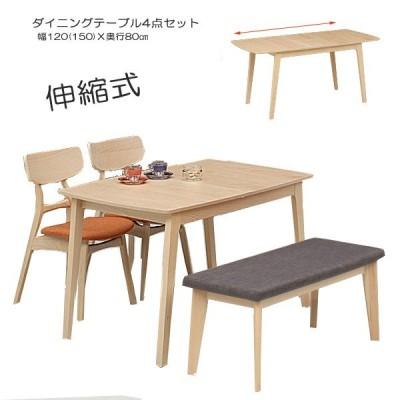 伸縮式ダイニングテーブル 4点セット 幅120/150奥行80cm 天然木ビーチ 4〜5人掛け(ロゼ)uk308-1set