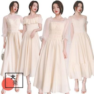 バックレス  フォーマルウエア パーティ 披露宴 シルエット ワンピース 結婚式 宴会 ロマンチック 艶やかな パーティドレス 優雅
