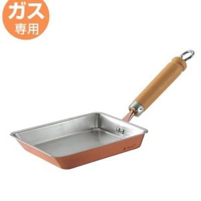 玉子焼き器 ふわっと銅のたまごやき 12cm ガス火専用 ( 送料無料 ガス火対応 卵焼き器 たまご焼き器 エッグパン 玉子焼きパン 卵焼きパ
