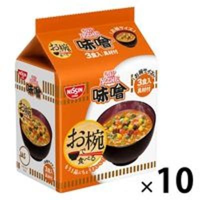 日清食品日清食品 お椀で食べるカップヌードル味噌 3食パック 10個