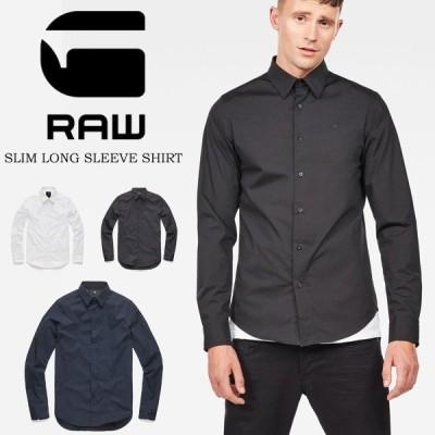 G-STAR RAW ジースターロウ スリム シャツ ロングスリーブ 長袖 Core Shirt ストレッチ 送料無料 D03691-7085