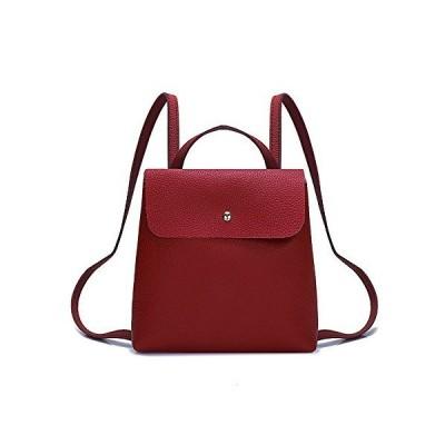 Big Price Cut!! Fshion Women Girl Pure Color Leather Mini School Bag Backpack Shoulder Bag【並行輸入品】