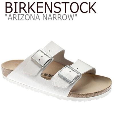 ビルケンシュトック サンダル BIRKENSTOCK レディース ARIZONA SMOOTH LEATHER NARROW アリゾナ スムースレザー ナロー WHITE ホワイト 051133 シューズ