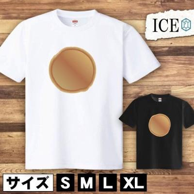 Tシャツ 銅メダル メンズ レディース かわいい 綿100% 大きいサイズ 半袖 xl おもしろ 黒 白 青 ベージュ カーキ ネイビー 紫 カッコイイ 面白い ゆるい