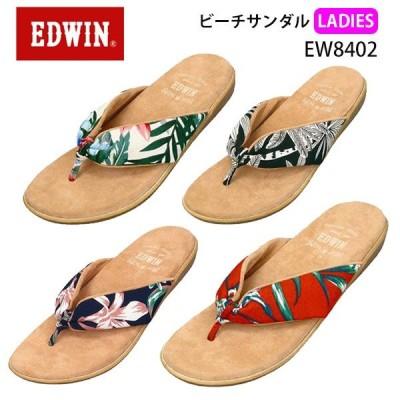 エドウィン レディース ビーチサンダル EW8402 EDWIN 靴 デイリー 海 川 ビーチリゾート 普段履き