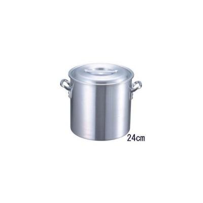 EBM  EBM アルミ プロシェフ 寸胴鍋 24cm