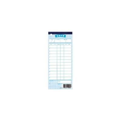 シンビ 会計伝票(10冊入)伝票-8和 単式 PKI24