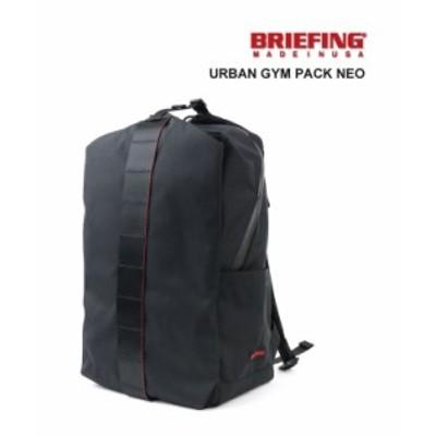 ブリーフィング バックパック リュック URBAN GYM PACK NEO BRIEFING BRL211P02 国内正規品 2021春夏新作 送料無料