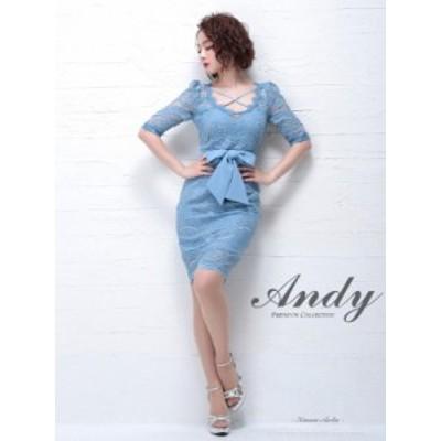 Andy ドレス AN-OK2323 ワンピース ミニドレス andyドレス アンディドレス クラブ キャバ ドレス パーティードレス