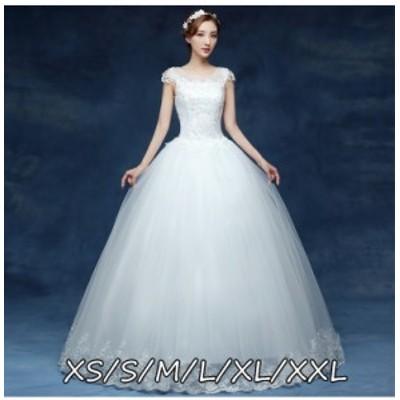 結婚式ワンピース ウェディングドレス 花嫁 上品 エレガントスタイル 高級刺繍 編み上げタイプ 着痩せ マキシドレス ホワイト色