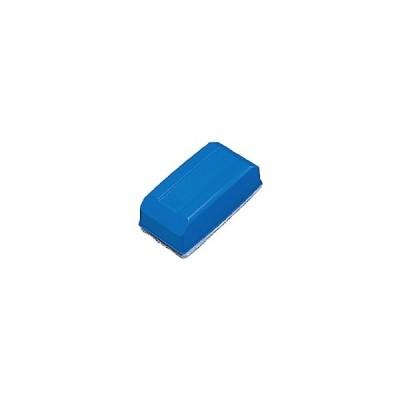 アズワン ホワイトボード用イレーザー 青 W100×D54×H42mm 1個 [61-0627-92]