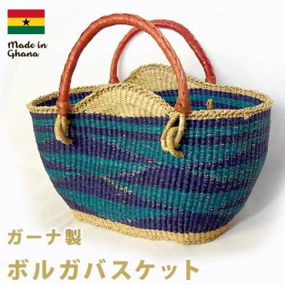 ガーナ製ボルガバスケット