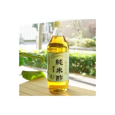 有機純米酢/900ml【マルシマ】