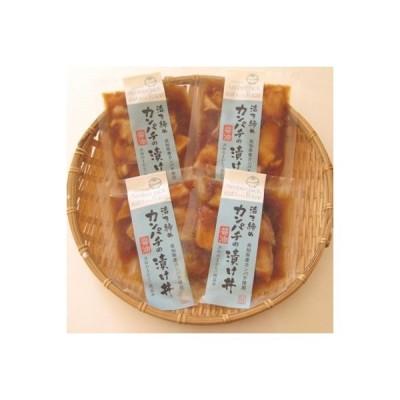 須崎市 ふるさと納税 活き締め カンパチの醤油漬け丼セット60g×4