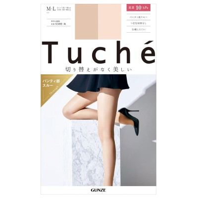 GUNZE グンゼ Tuche ストッキング(着圧)(スルー)(レディース) ブラック M-L