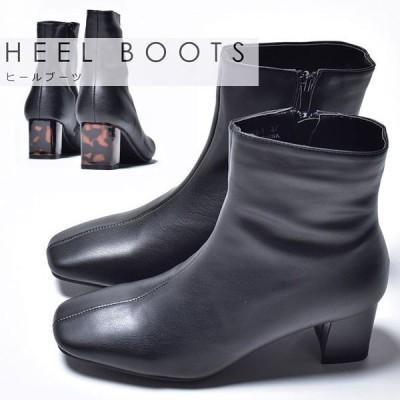 ショートブーツ レディース 靴 サイドジップブーツ 太ヒール おしゃれ