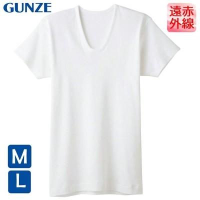 グンゼ 男性用下着 インナー メンズ GUNZE 快適工房 半袖U首 KH6016 遠赤外線加工 あったか 肌着 半袖