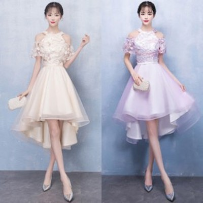 パーティドレス 二次会 結婚式 ドレス お呼ばれ ワンピース 20代 30代 袖あり 大きいサイズ ワンピース結婚式 【T002-HALN0503】
