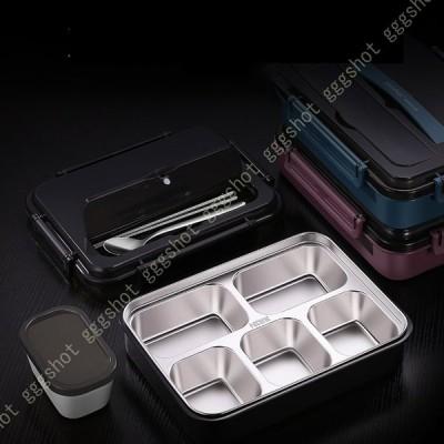 ランチボックス お弁当箱 2段 食器 メンズ レディース 麦わら繊維 漏れ防止 持ち運びやすい はいき口付き ご飯 通勤 通学 屋内 家庭 運動会 スタジオ