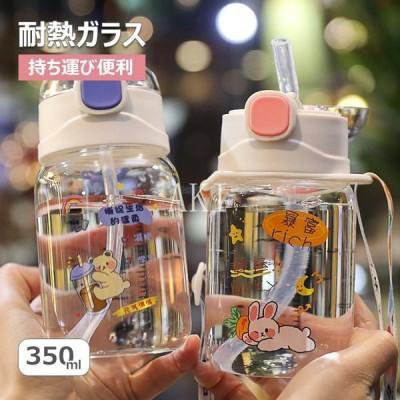 水筒夏直飲み水筒軽い便利オシャレ子供大人大容量運動水筒運動ヨガ体操