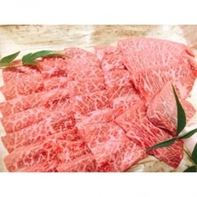 黒毛和牛 近江牛 【並】 モモ 焼肉用 500g 冷蔵 MS57