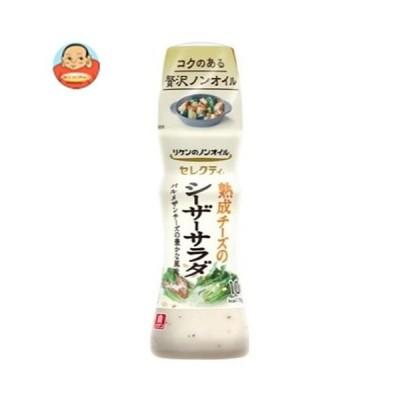 理研ビタミン リケンのノンオイル セレクティ 熟成チーズのシーザーサラダ 150mlペットボトル×12本入