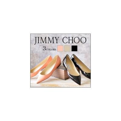 ジミーチュウ 靴 レディース エナメル フラットパンプス フラットシューズ JIMMY CHOO ALINA ポインテッド トゥ ぺたんこ ピンク 黒 大きいサイズ 25cm