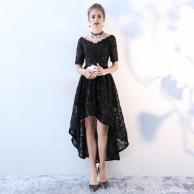 結婚式 ドレス パーティー ロングドレス 二次会ドレス ウェディングドレス お呼ばれドレス 卒業パーティー 成人式 同窓会hs221