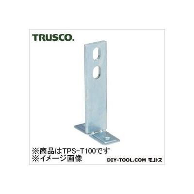 トラスコ(TRUSCO) パイプ用支持金具プレスT字脚高さ100LX厚み3.22穴 105 x 62 x 24 mm TPST100 1